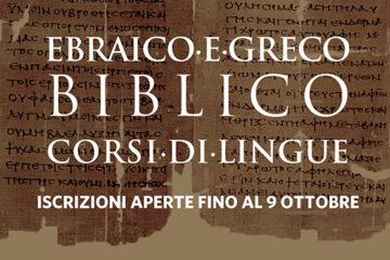 Corsi di Lingua biblica (Greco ed Ebraico)